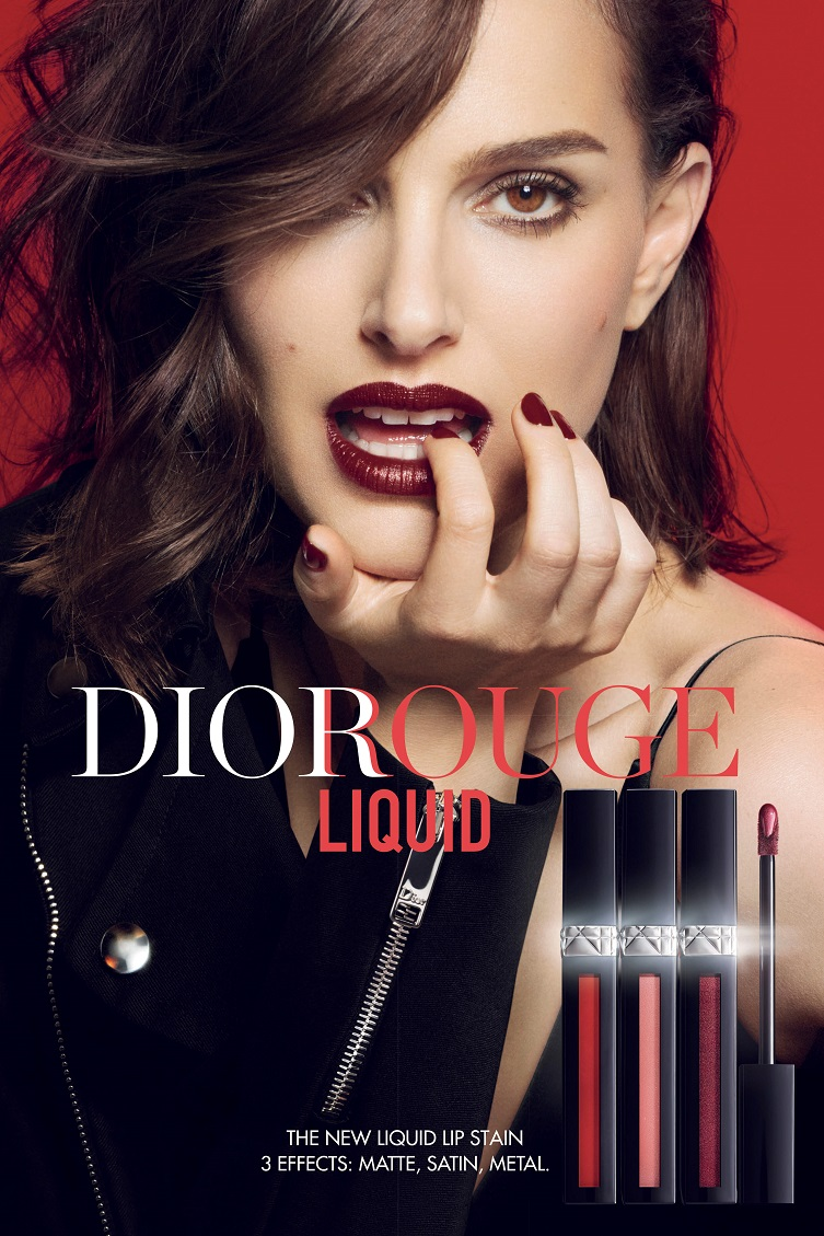 Dior Rouge - Artwork - press campaign