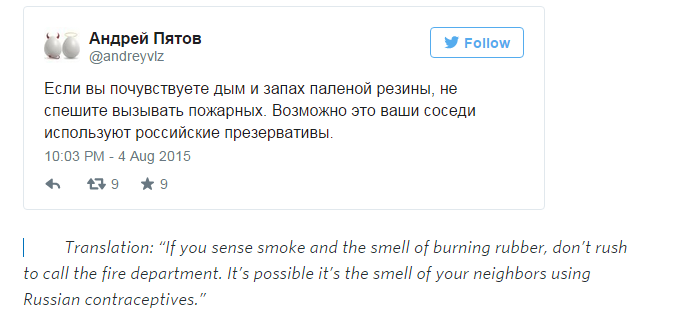 cultural taboos- Russian Twitter about condoms