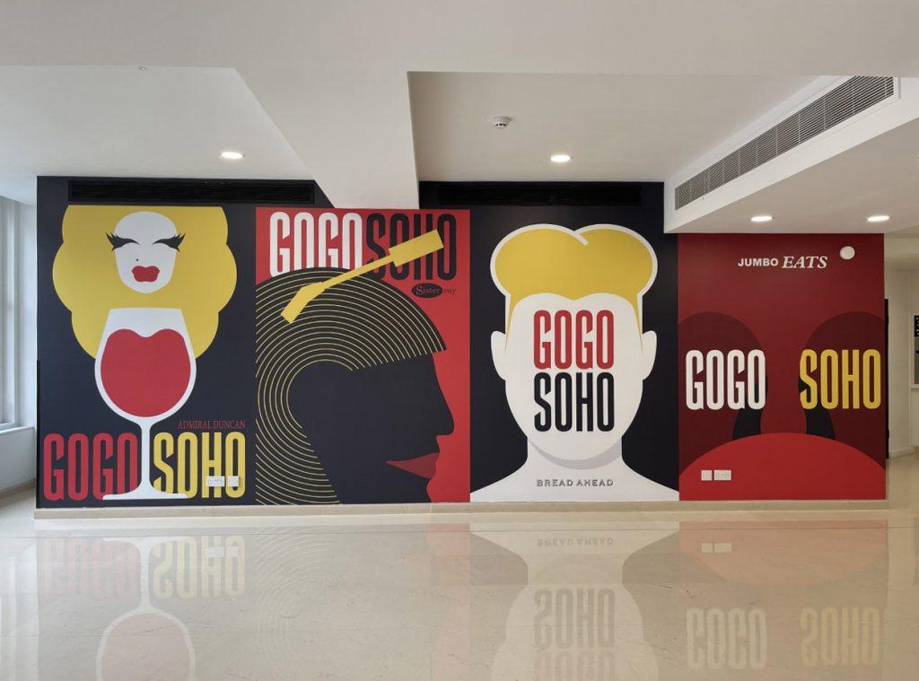 GoGo Soho B-Print installation wall graphics at M&C Saatchi